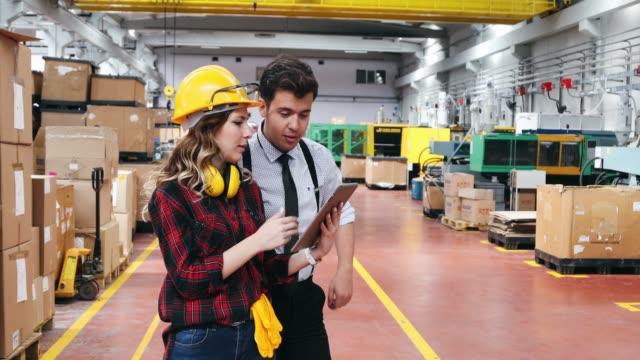 Amazon Warehouse Operator
